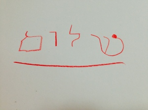 home school waldorf learn hebrew